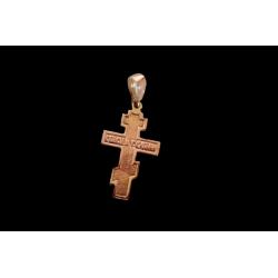 Auksinis kryželis